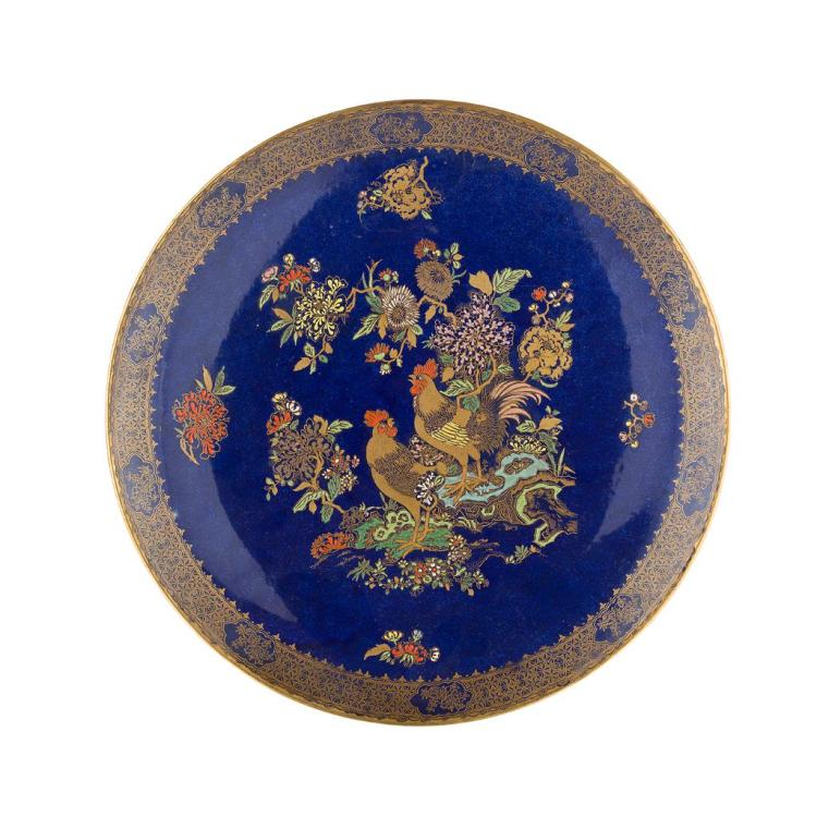 WILTSHAW & ROBINSON LTD. LARGE CARLTON WARE ''COCK AND PEONY'' WALL CHARGER, CIRCA 1925 39cm diameter