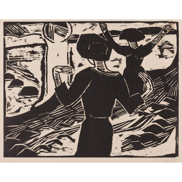 § KARL SCMIDT-ROTTLUFF (GERMAN 1884-1976) DIE SONNE, 1914 48cm x 65cm (18.75in x 25.5in) (sheet size)