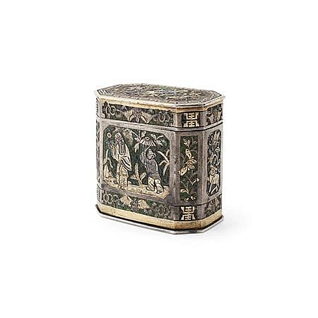 CHINESE SILVER HEXAGONAL BOX AND COVER 4.5cm high, 108.7g