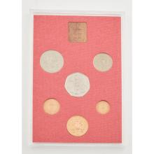 G.B. - A group of various proof coin sets to include years