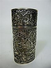 CHINESE EXPORT SILVER CANISTER MAKER UNKNOWN, CIRCA 1840 12cm high, 3.4oz