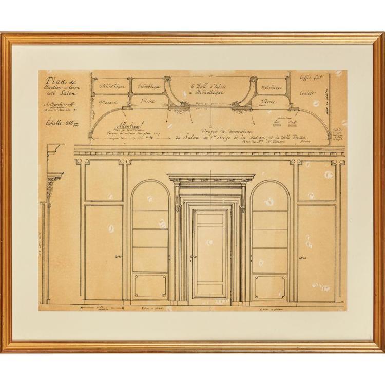 ALEXANDRE BORISOVICH SEREBRIAKOFF (RUSSIAN 1907-1995) PROJECT FOR THE DECORATION OF THE ENTRY HALL AND THE LIBRARY OF LA MA 49.5cm x...