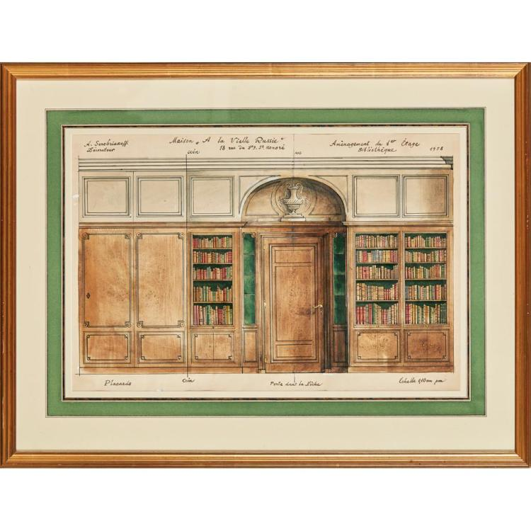 ALEXANDRE BORISOVICH SEREBRIAKOFF (RUSSIAN 1907-1995) ARRANGEMENT OF THE 1ST FLOOR LIBRARY OF LA MAISON A LA VIELLE RUSSIE 39.5cm x...