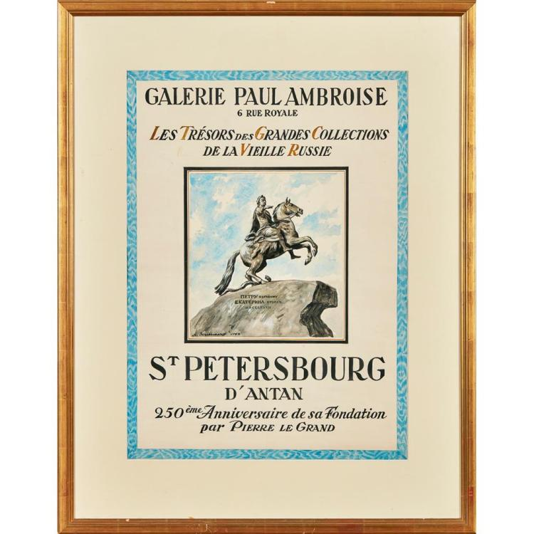 ALEXANDRE BORISOVICH SEREBRIAKOFF (RUSSIAN 1907-1995) DESIGN FOR THE POSTER FOR LA GALERIE PAUL AMBROISE 61cm x 44cm (24in x 13.25in...