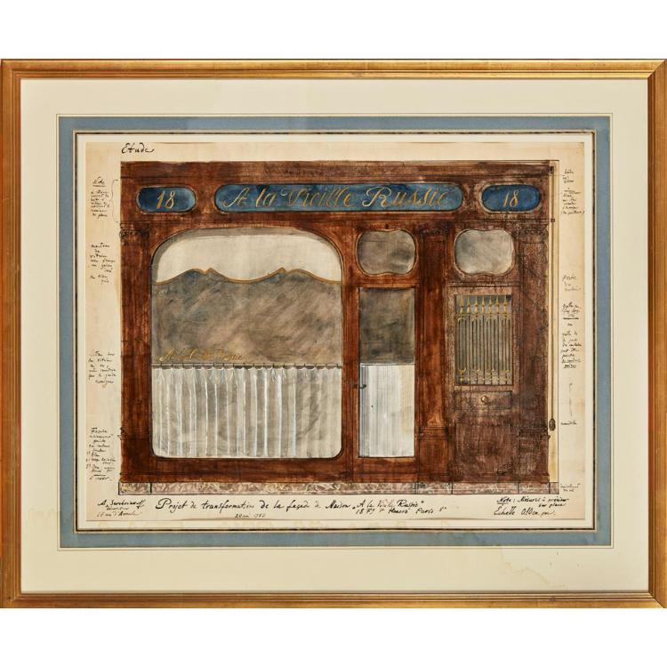 ALEXANDRE BORISOVICH SEREBRIAKOFF (RUSSIAN 1907-1995) PROJECT FOR THE DECORATION OF THE WINDOW OF MAISON A LA VIEILLE RUSSIE 48cm x...