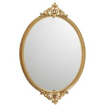LARGE VICTORIAN GILTWOOD MIRROR 19TH CENTURY 167cm high, 111cm wide