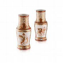 PAIR OF KUTANI VASES     cm high Invaluable com