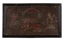 EMBOSSED AND POLYCHROME LEATHER PANEL 18TH CENTURY 39cm x 72cm