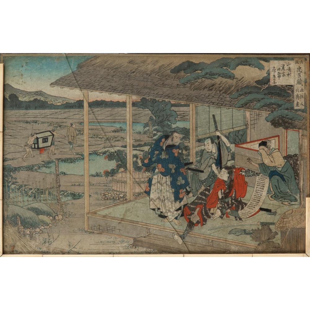 KATSUSHIKA HOKUSAI (1760-1849) EDO PERIOD