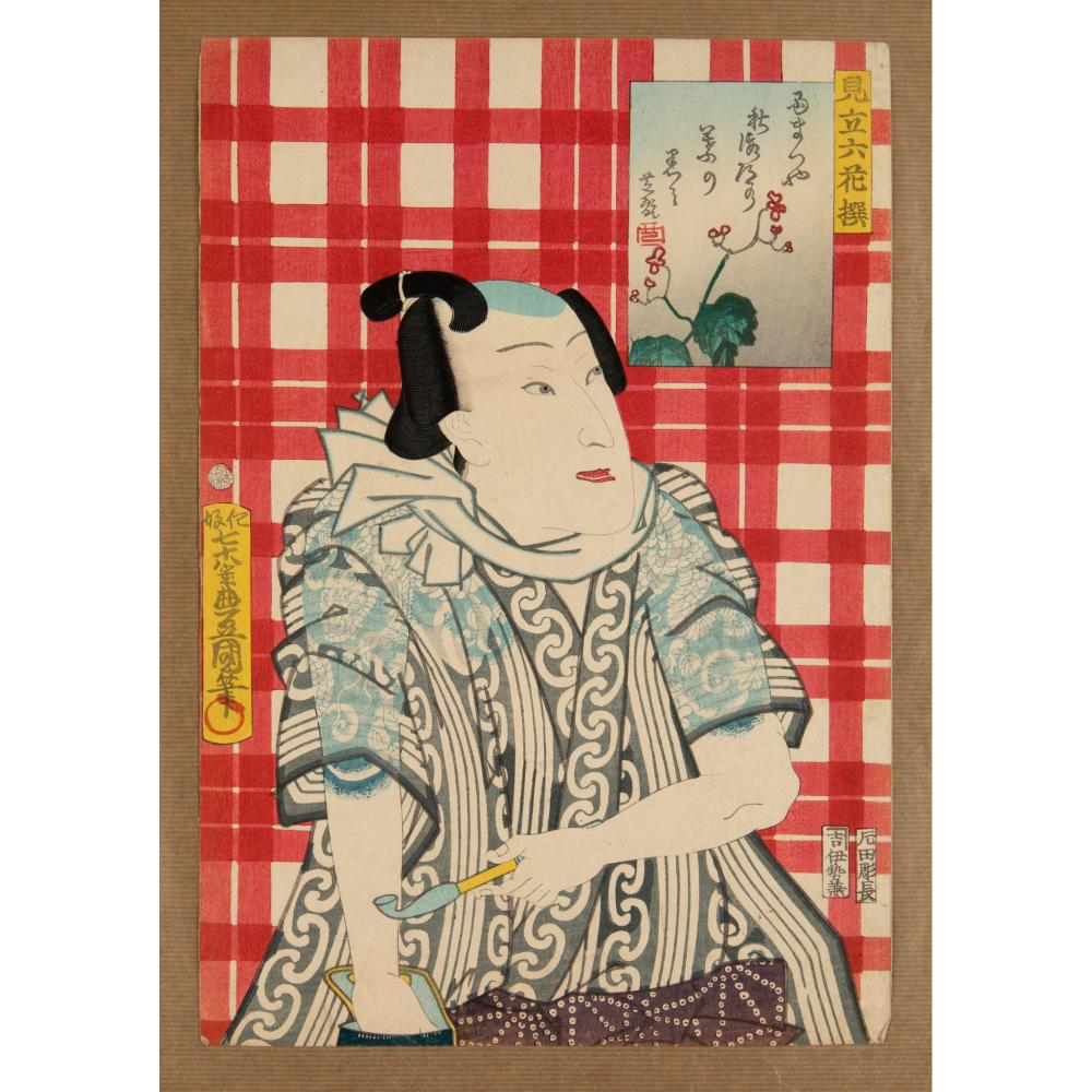 UTAGAWA TOYOKUNI (1769-1825) EDO PERIOD