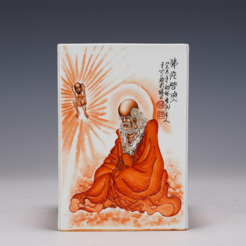 A CHINESE IRON-RED GLAZE ARHATS PORCELAIN PANEL