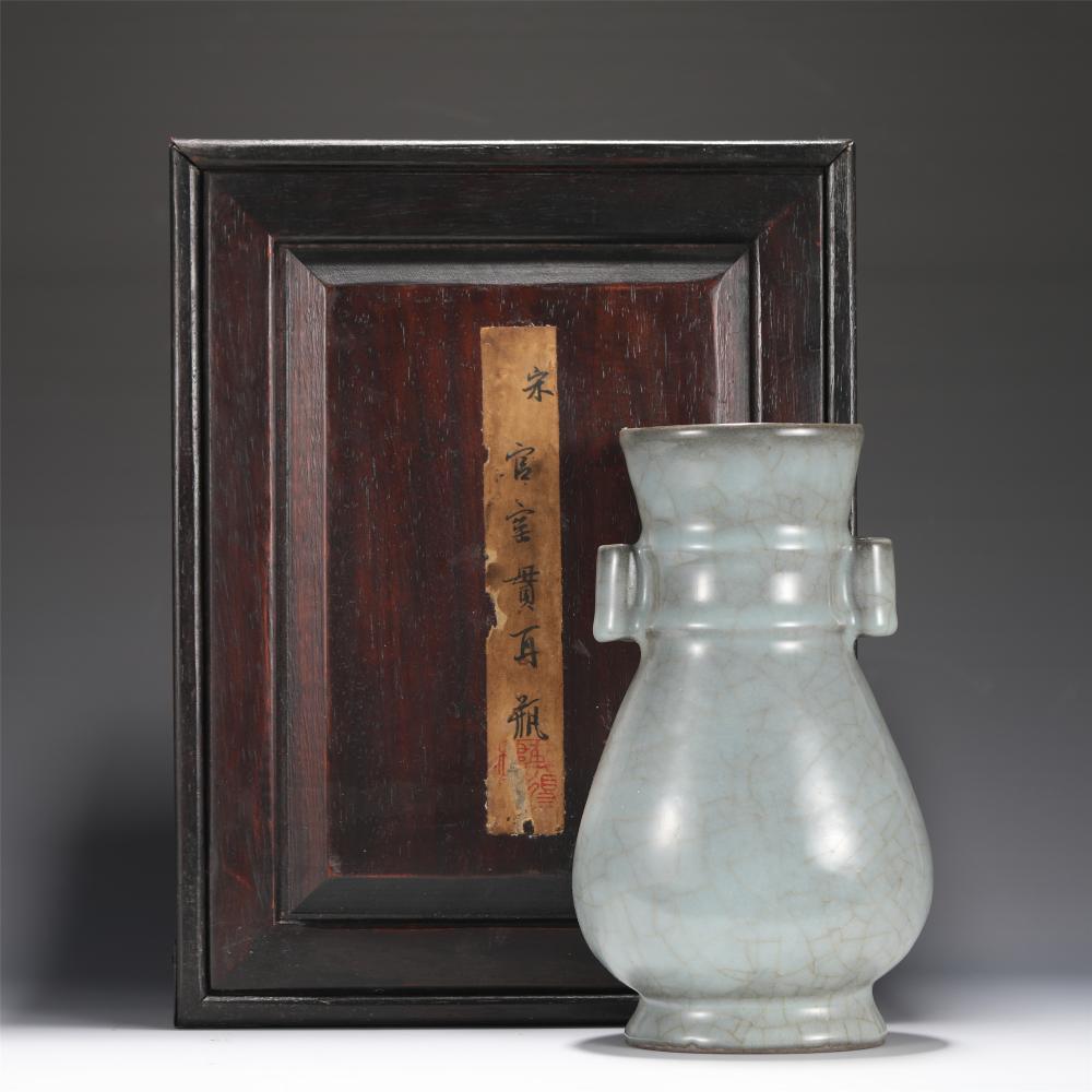 A CHINESE RU TYPE GLAZE PORCELAIN ARROW VASE