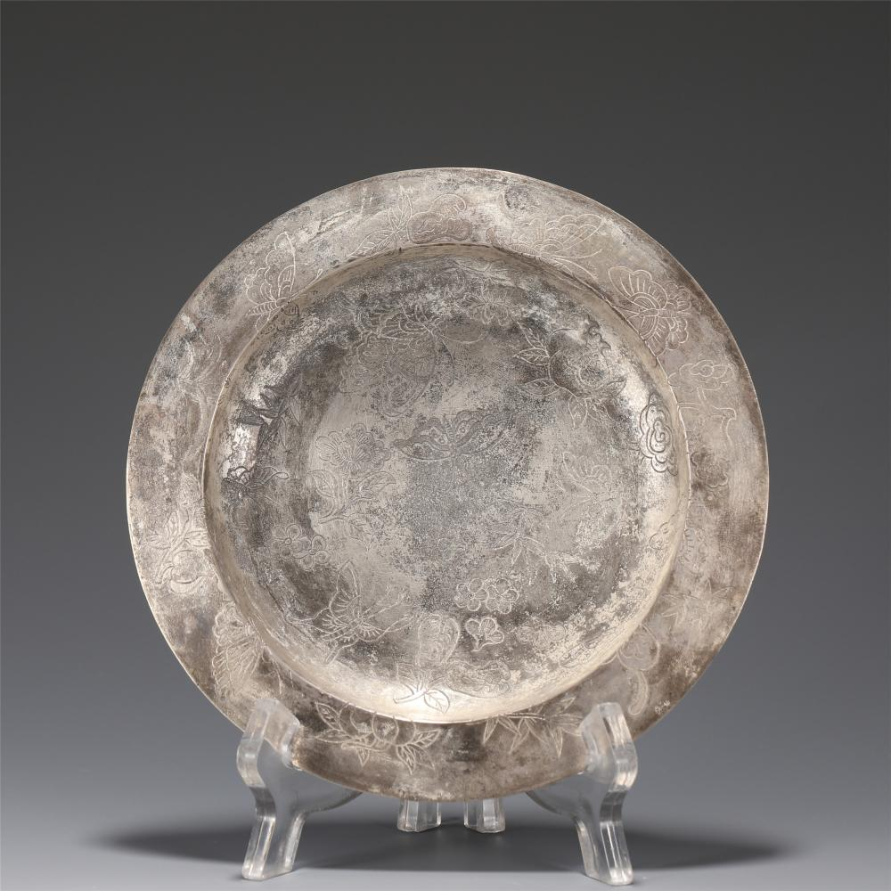 A CHINESE INCISED FLORAL SILVER PLATE