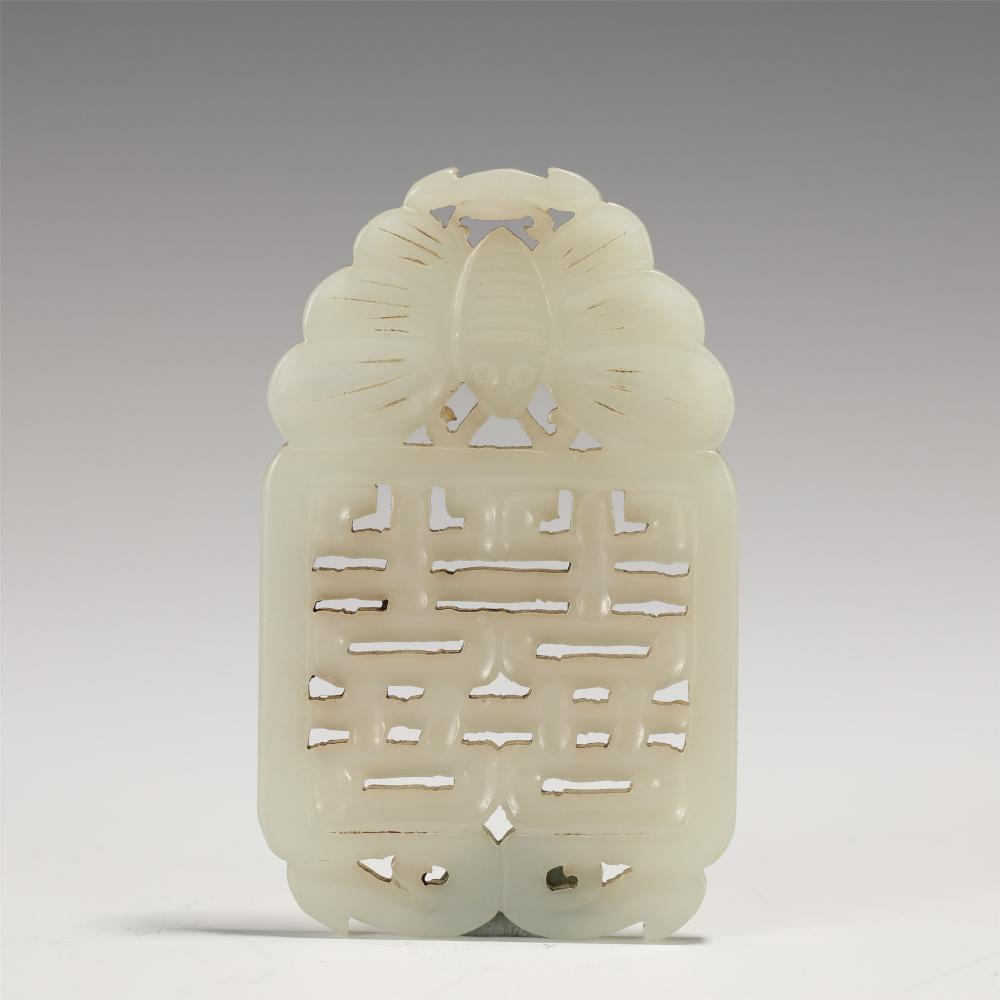 A CHINESE HOLLOW CARVED JADE PENDANT