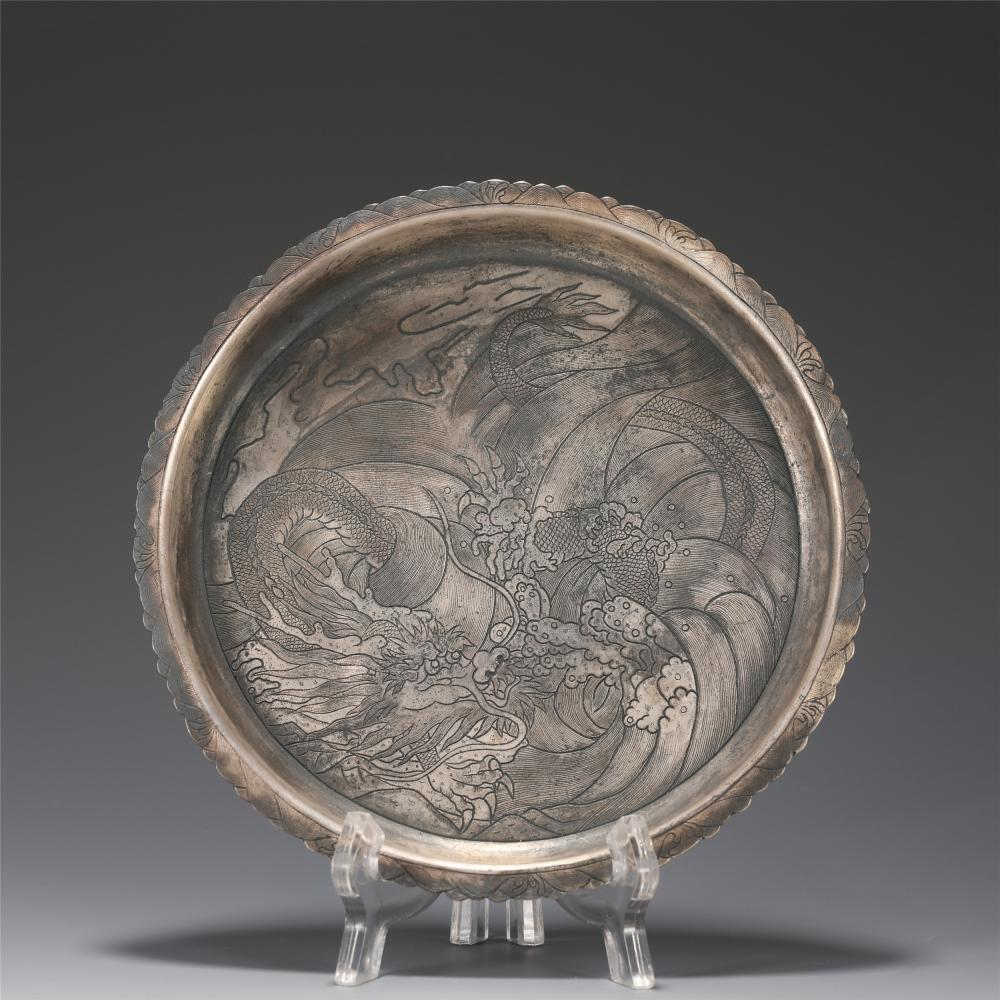 A CHINESE INCISED DRAGON SILVER PLATE