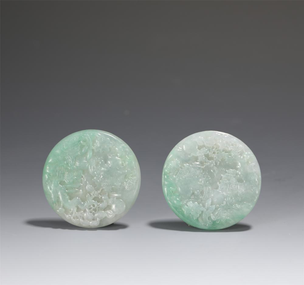PAIR OF CHINESE JADEITE CARVED CIRCULAR TABLETS