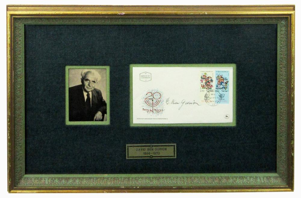 David Ben-Gurion Signed Israel's 20th Anniversary First Day Cover, Handsomely Presented