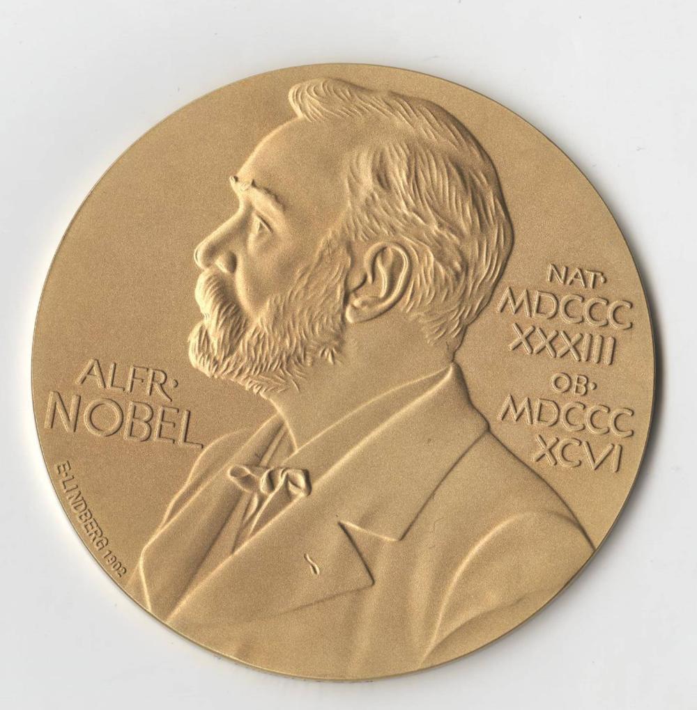 Gold Nobel Peace Prize, Unissued