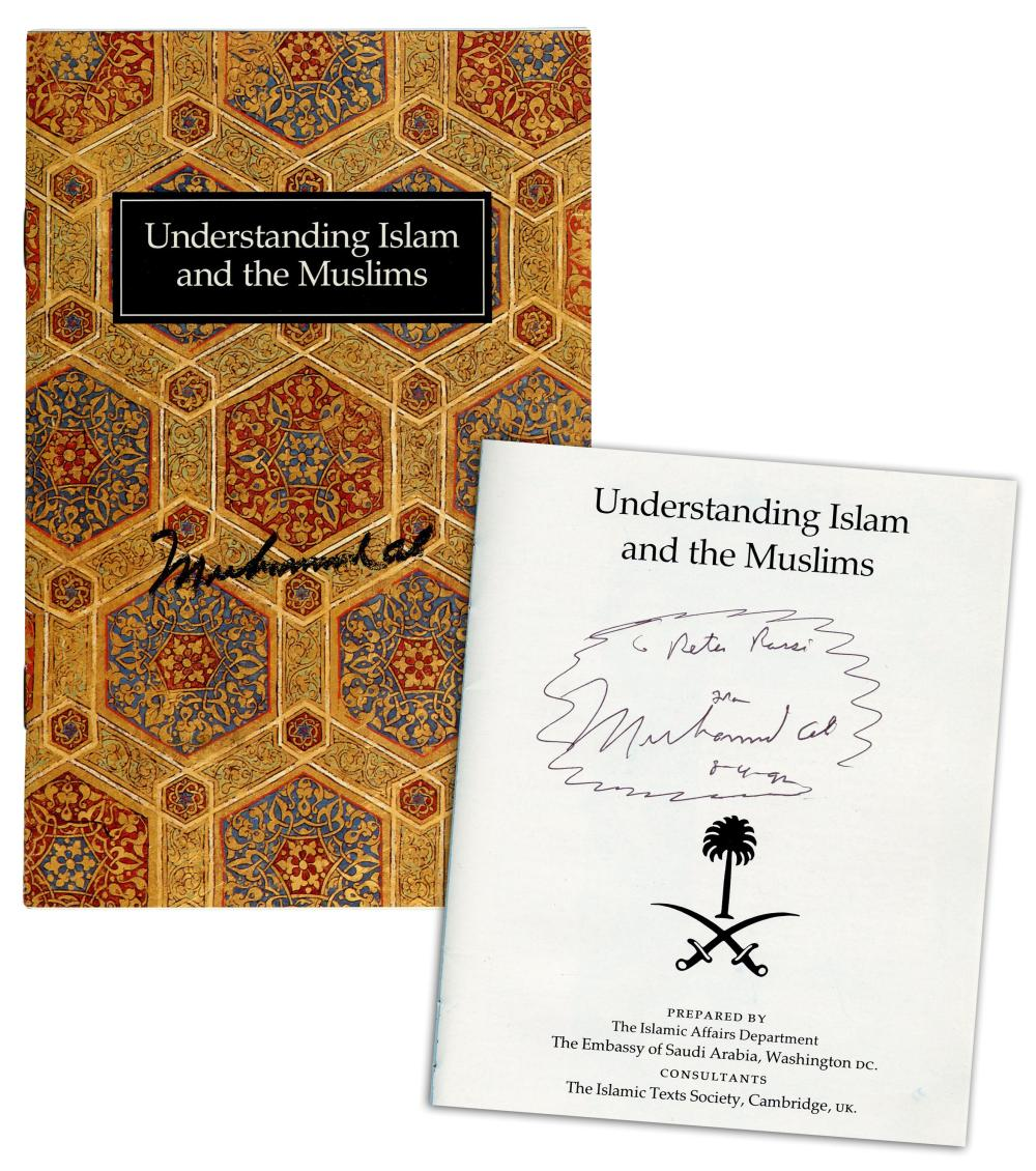 """Muhammad Ali 2x Signed Informational Booklet, """"Understanding Islam and the Muslims"""""""
