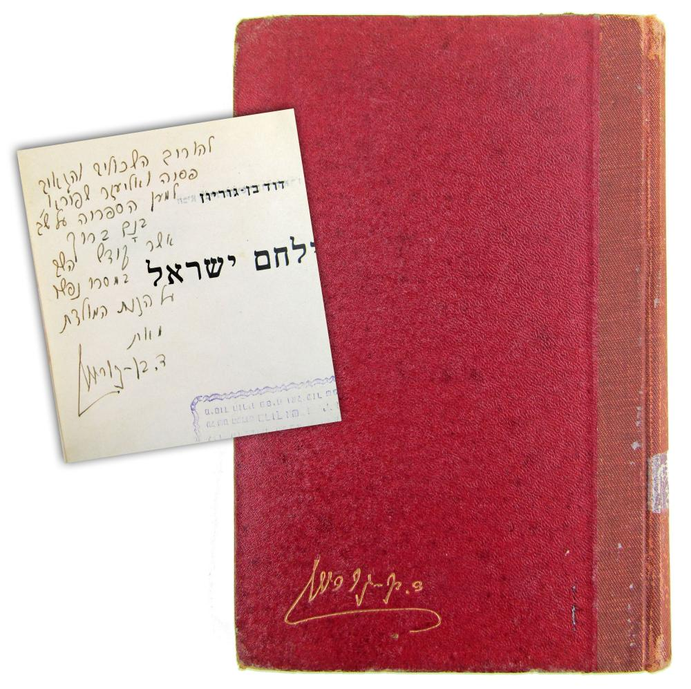 """David Ben-Gurion Signed """"When Israel Fought in Battle""""--Never Published in English--with 21-Word Dedicatory Inscription in Hebrew About Military Sacrifice"""