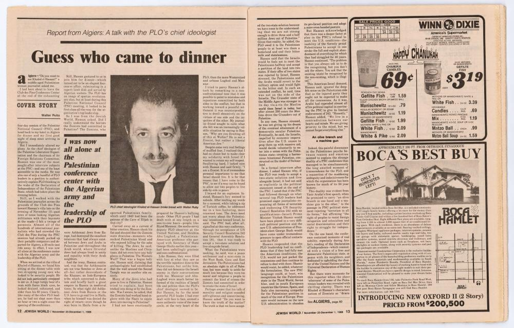 "Yasser Arafat Signed ""Jewish World"" Newspaper Featuring PLO Cover Story"