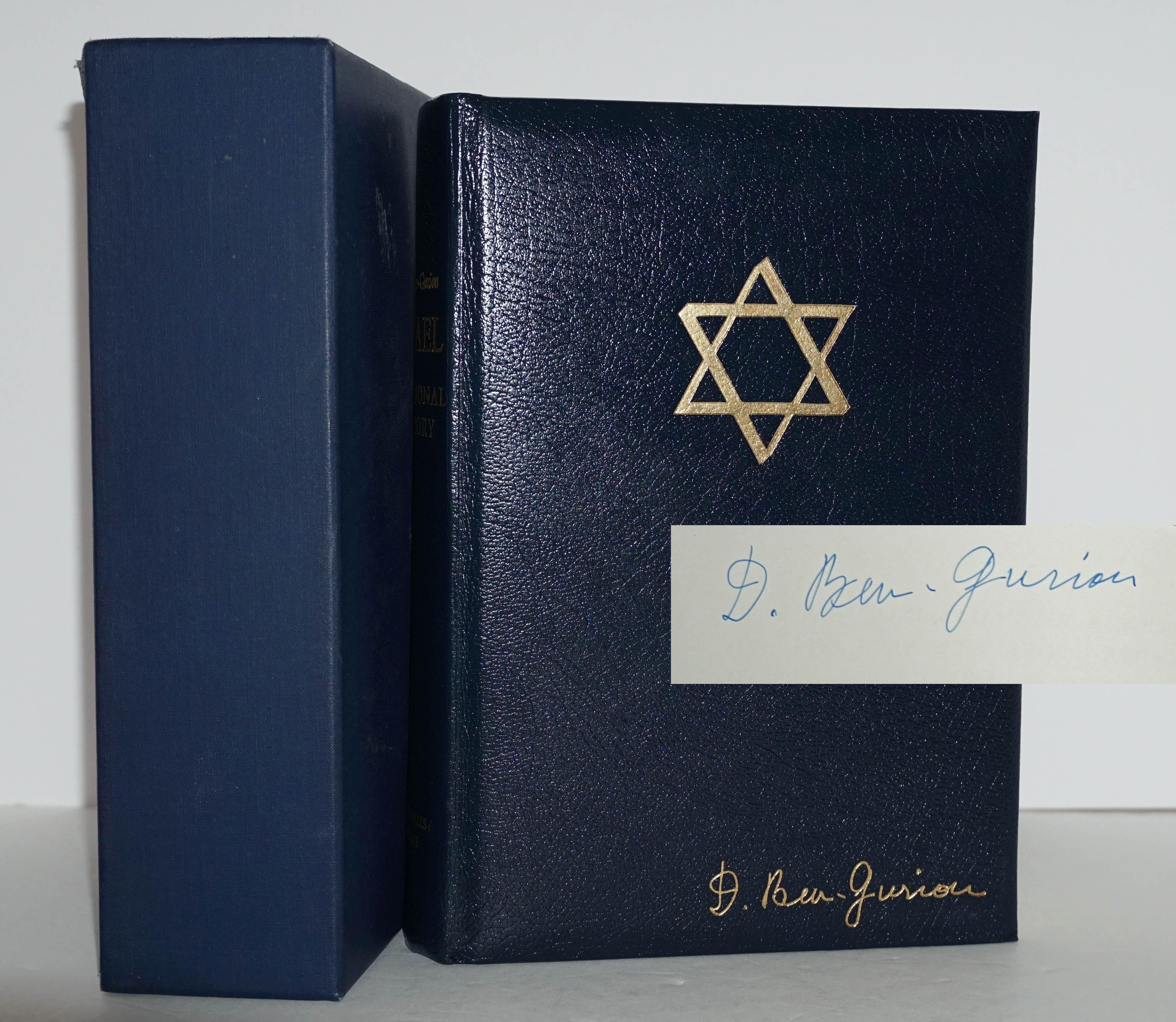 Israel: A Personal History, Signed by David Ben-Gurion