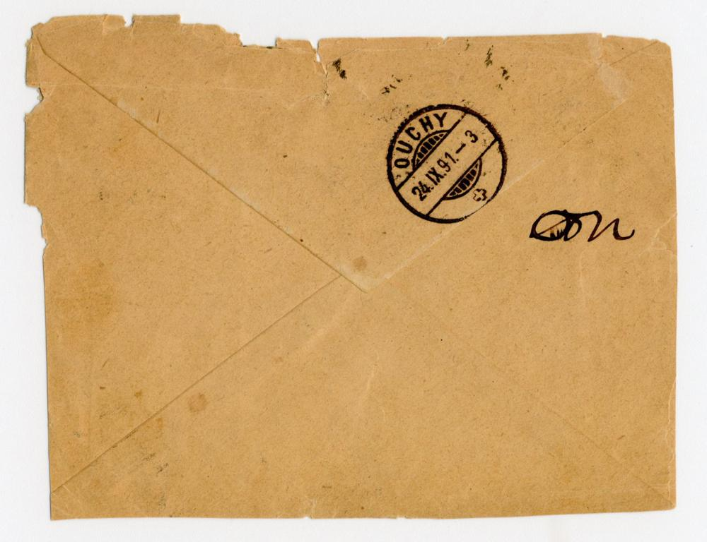 """""""S. L. Clemens"""" Endorsed Envelope Dating from his 1891 Cruise down the Rhône River"""