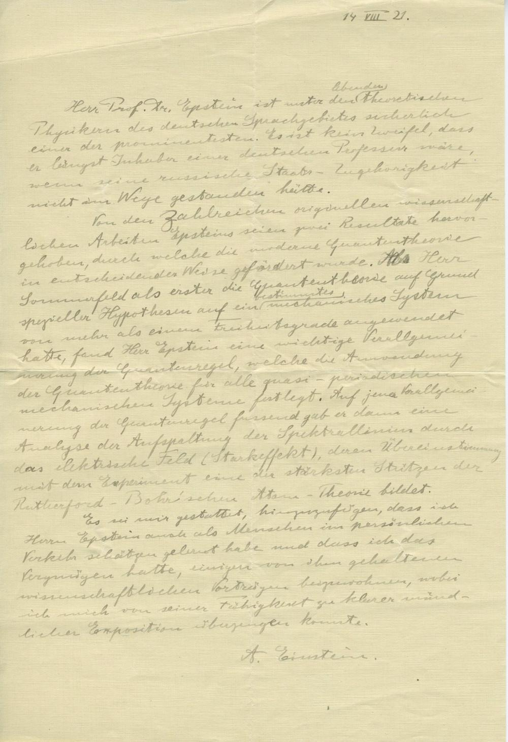 Albert Einstein Scientific ALS Re: Theory of Relativity, Atomic and Hydrogen Bombs
