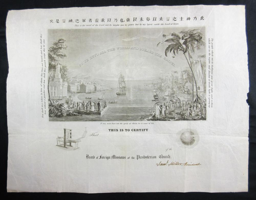 A Huge, Attractive, and Rare Membership Certificate For Missionaries to China With an Elaborate Pictorial Engraving, Very Unique