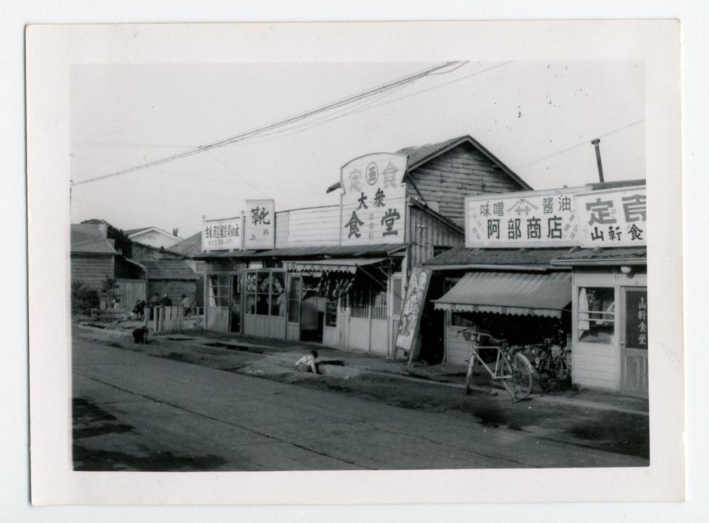 Massive Korean & Vietnam War-Era Photograph Collection, 380 Pcs!