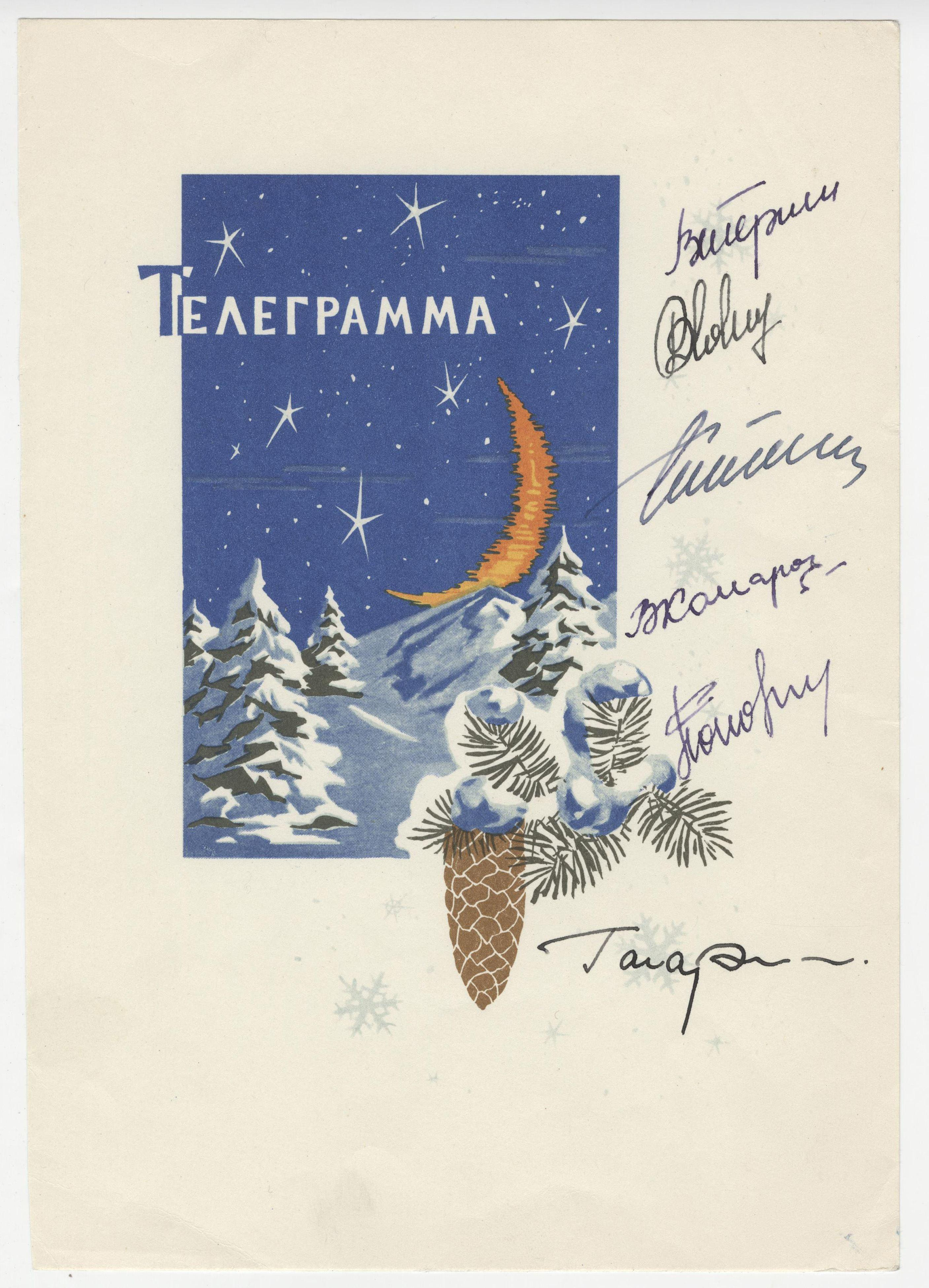 6 Russian Cosmonauts, Including on Gagarin Decorative Winter Stationary, Signed