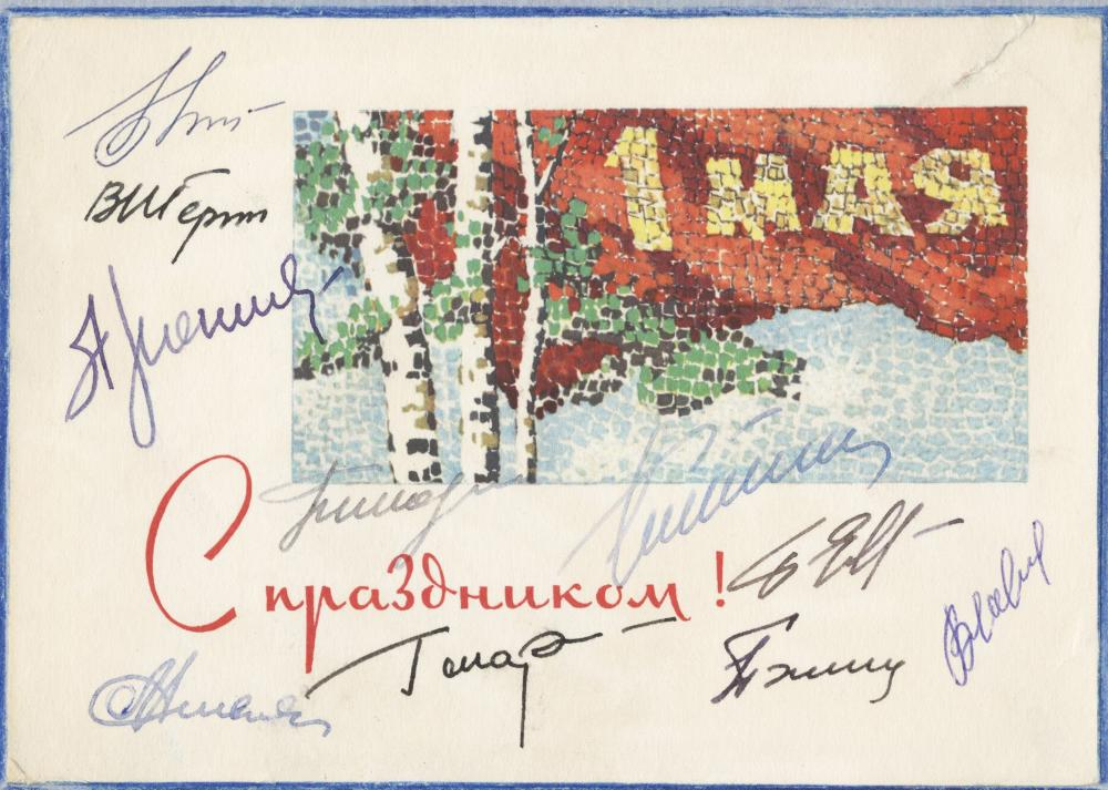 First Soviet Cosmonauts Signed Card, W. 10 Signatures From the Russian Space Pioneers!