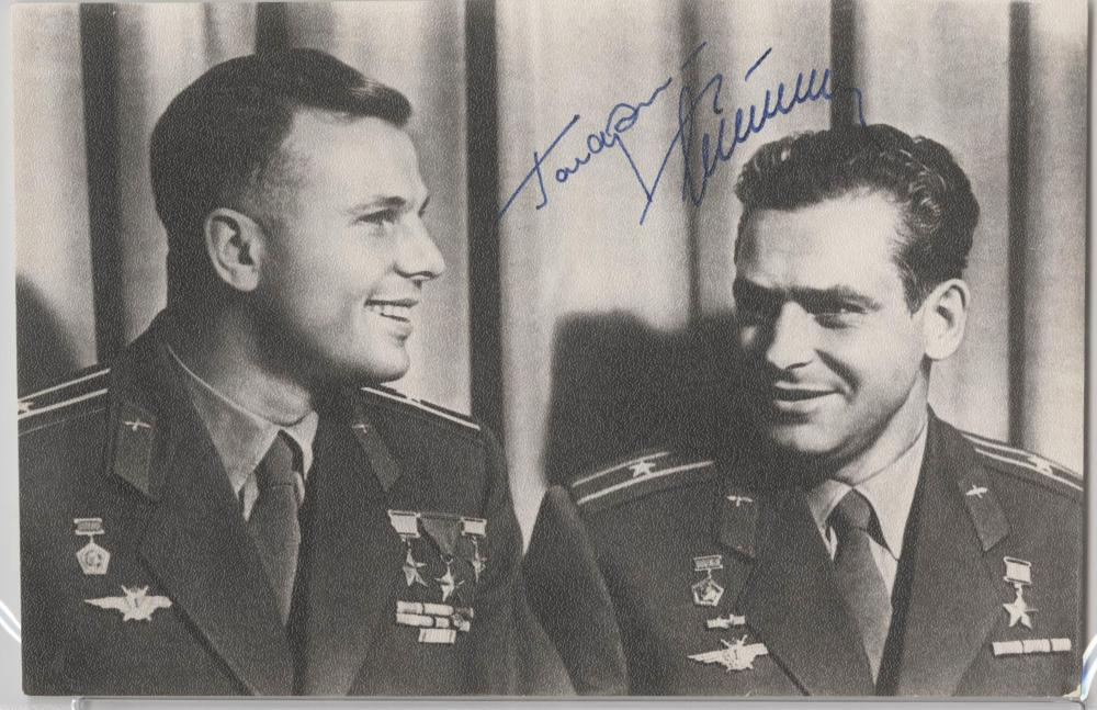 Soviet Cosmonauts, Titov and Gagarin Signed Postcard, PSA Slabbed & Graded GEM MT 10