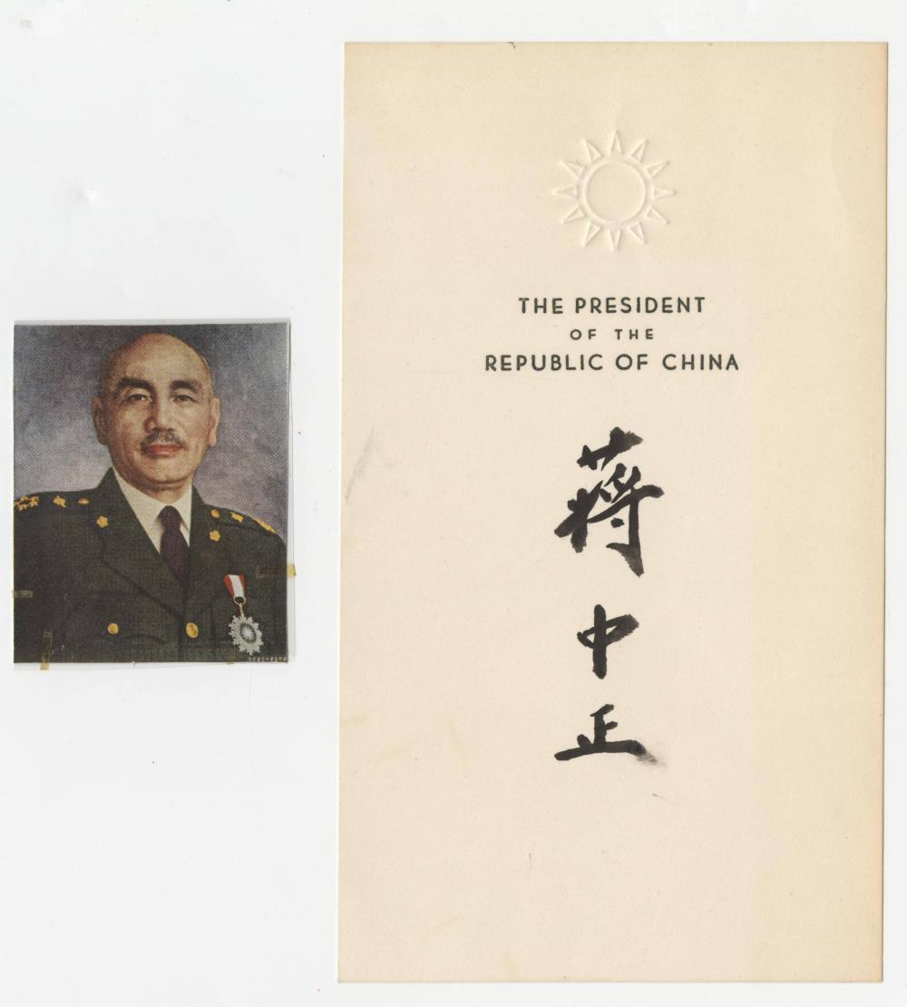 President Chiang Kai-Shek, Signed 1964 Official Card