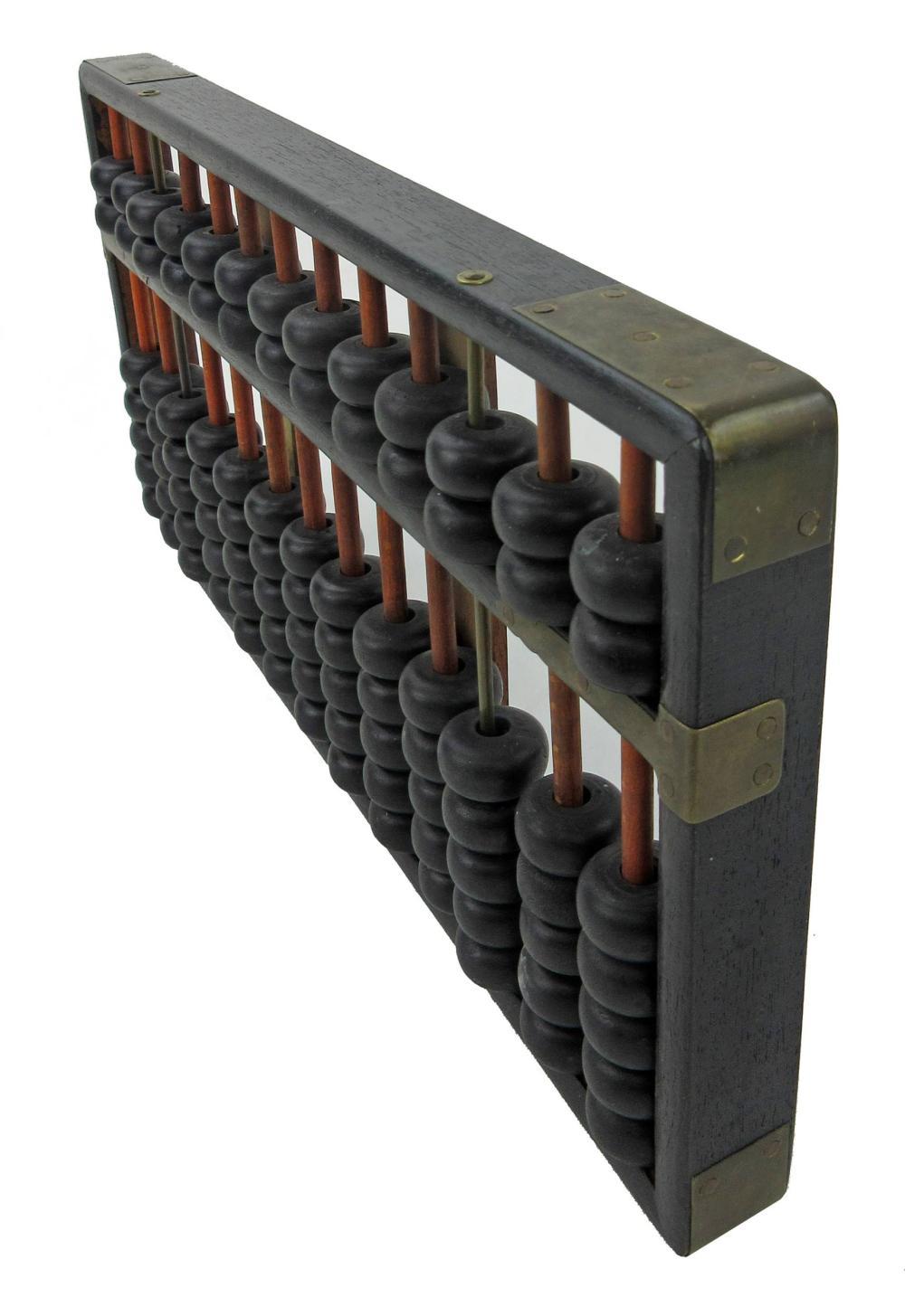 Jack Kerouac's Personally Owned & Used Hong Kong Export Abacus, Estate-Certified