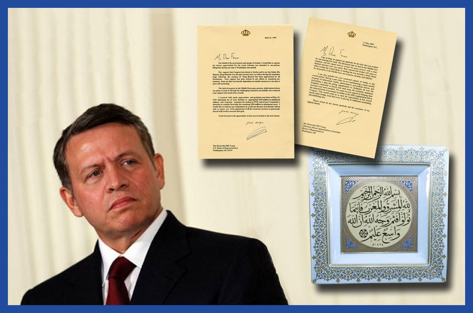 "Jordan's King Abdullah II (2) TLS with Porcelain Plate regarding ""the Middle East peace process"""