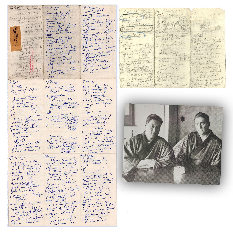 Moe Berg, Baseball Player & Spy, Notes on Japanese History and Language