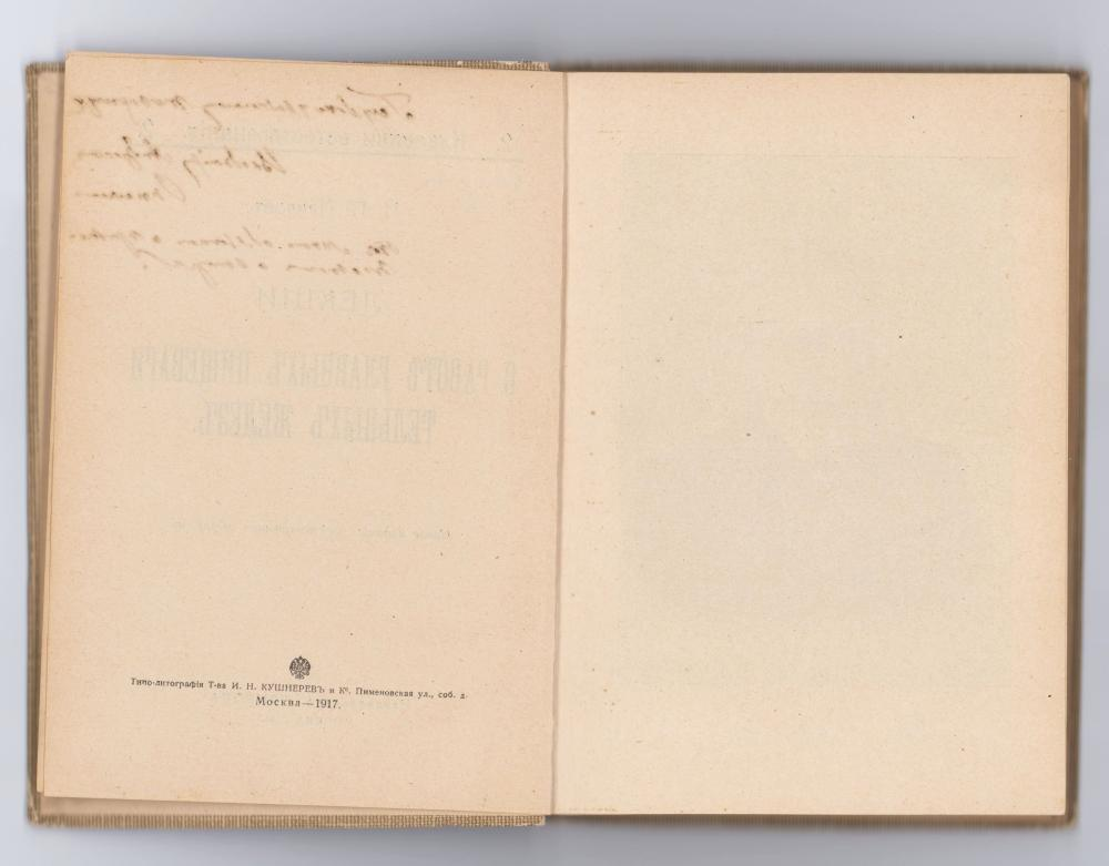 """Ivan Pavlov Signed and Inscribed """"Lectures on the Work of the Principal Digestive Glands"""""""