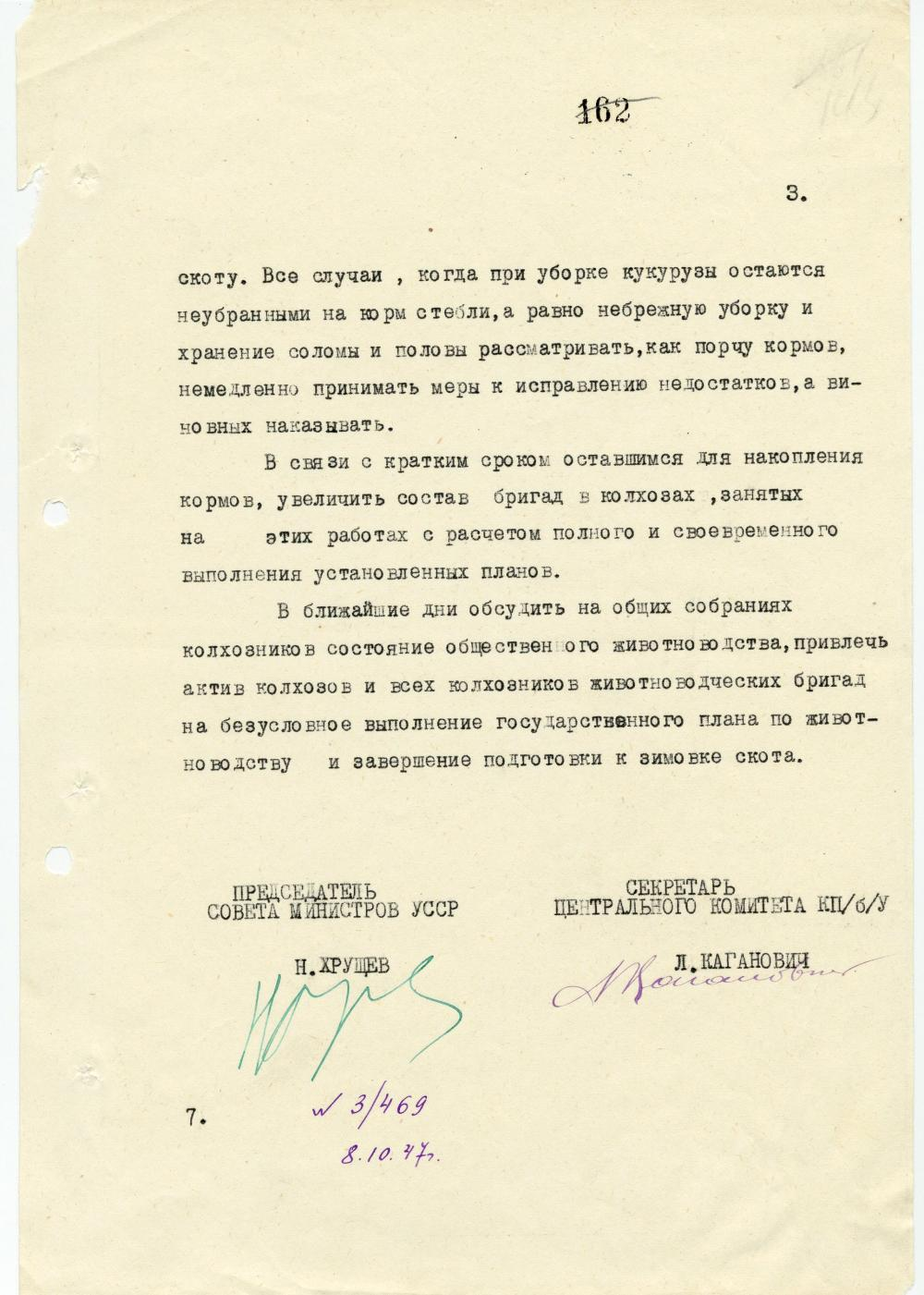 Nikita Khrushchev Superb 3pp DS Dating from His Days Administering Ukraine, Untranslated