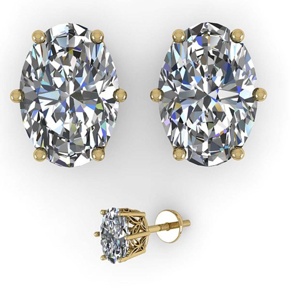 Lot 6952: 1.0 ctw VS/SI Oval Diamond Stud Earrings 18K Yellow Gold - REF-147M2F - SKU:35827