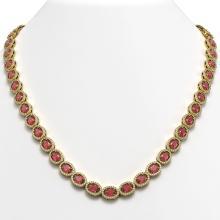 Lot 6883: 31.1 ctw Tourmaline & Diamond Halo Necklace 10K Yellow Gold - REF-600W2H - SKU:40420