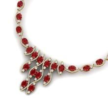 65.93 CTW Royalty Ruby & VS Diamond Necklace 18K Yellow Gold - REF-1145K5W - 38999