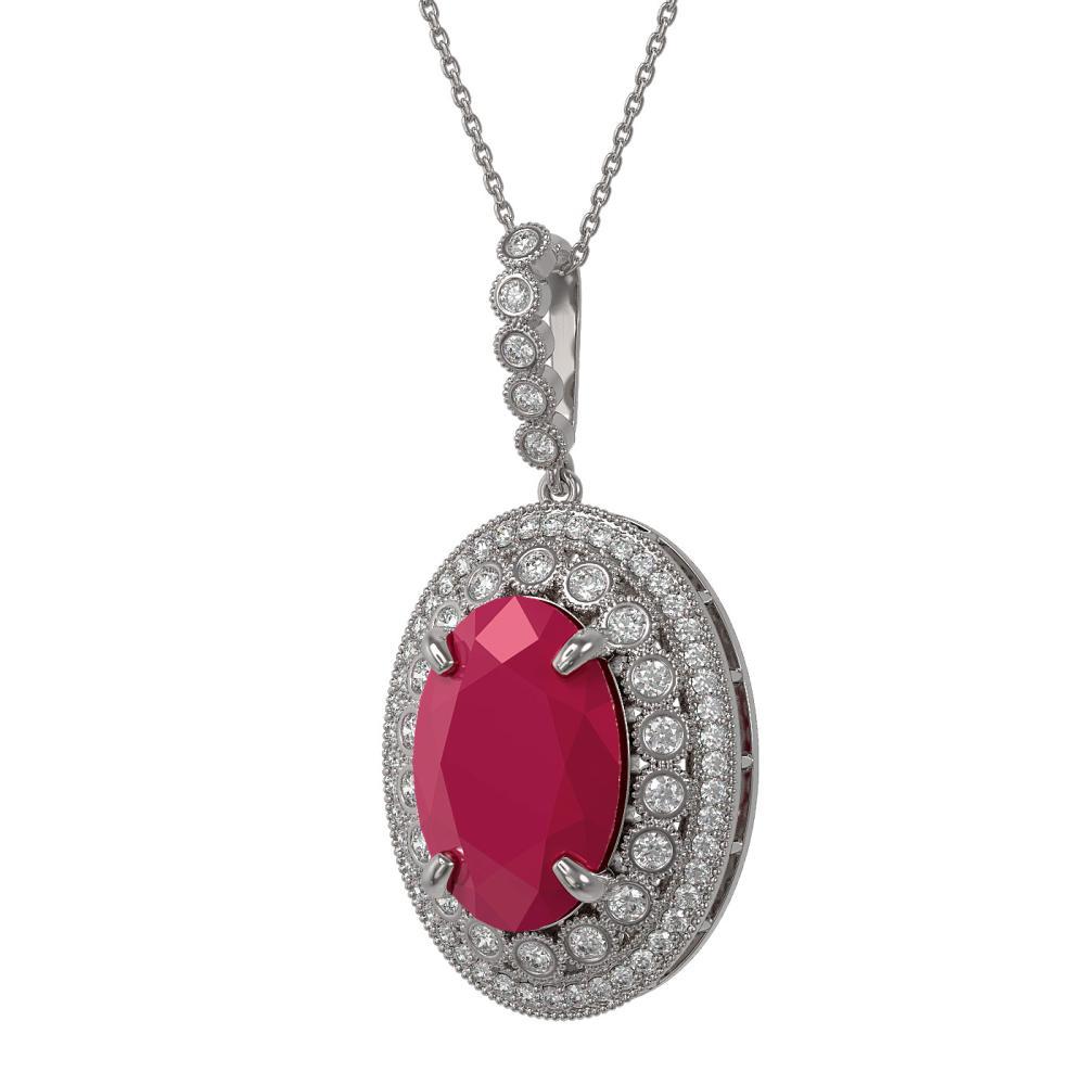 18.25 ctw Ruby & Diamond Necklace 14K White Gold - REF-329N3A - SKU:43895