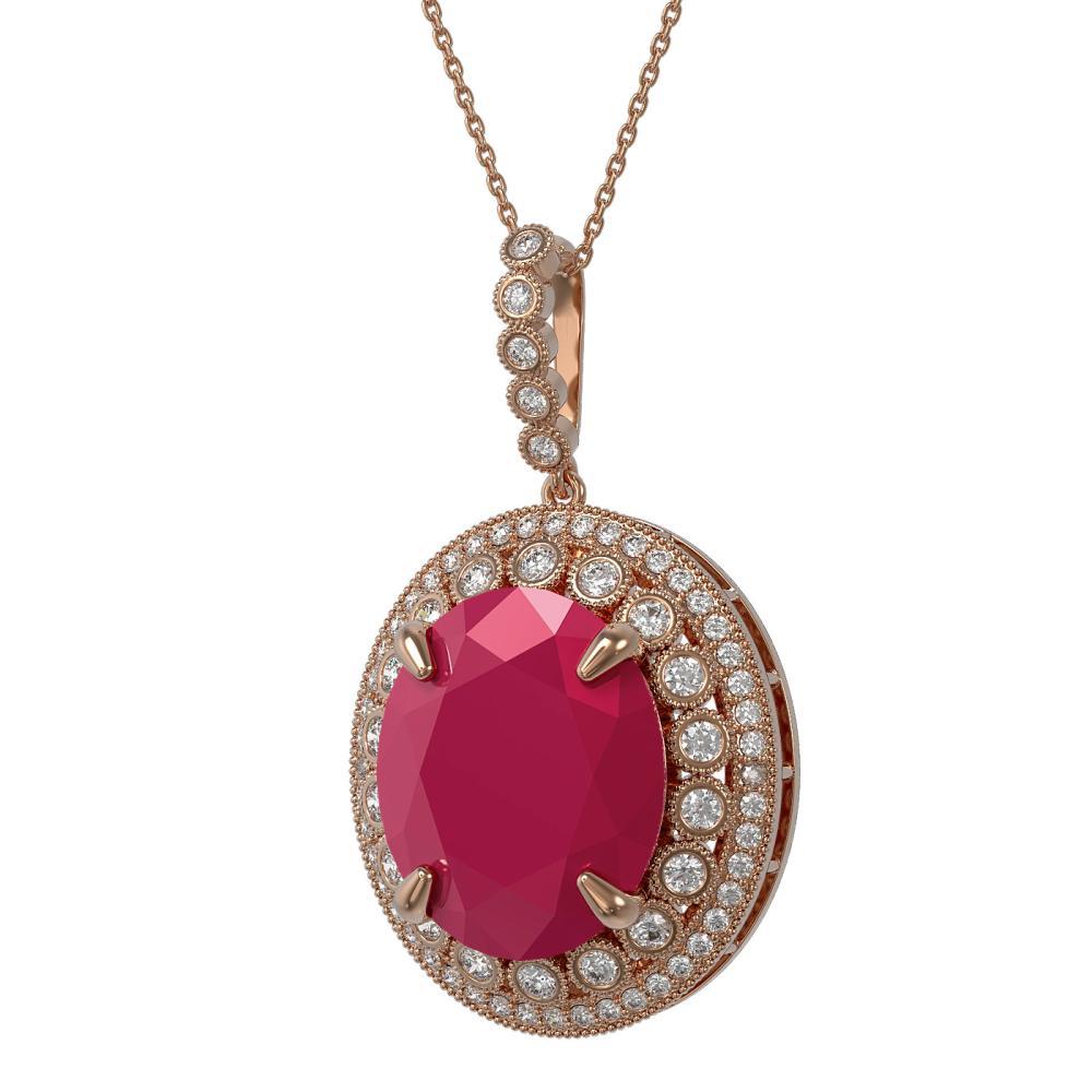 28.98 CTW Ruby & Diamond Victorian Necklace 14K Rose Gold - REF-431M8F - SKU:43923