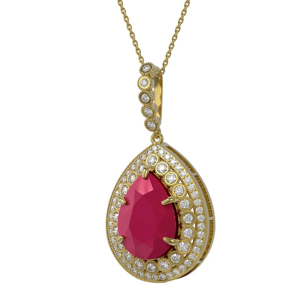 15.87 ctw Ruby & Diamond Necklace 14K Yellow Gold - REF-330A2V - SKU:43321