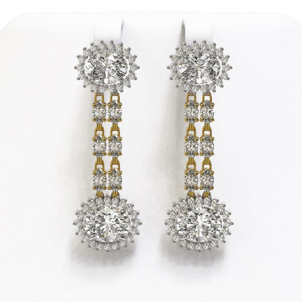 7.47 ctw Rare Oval Diamond Earrings 18K Yellow Gold - REF-1286R7K - SKU:46202