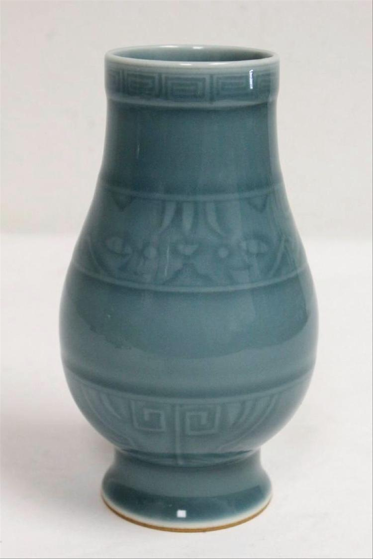 A small Chinese Qing dynasty blue glazed jar