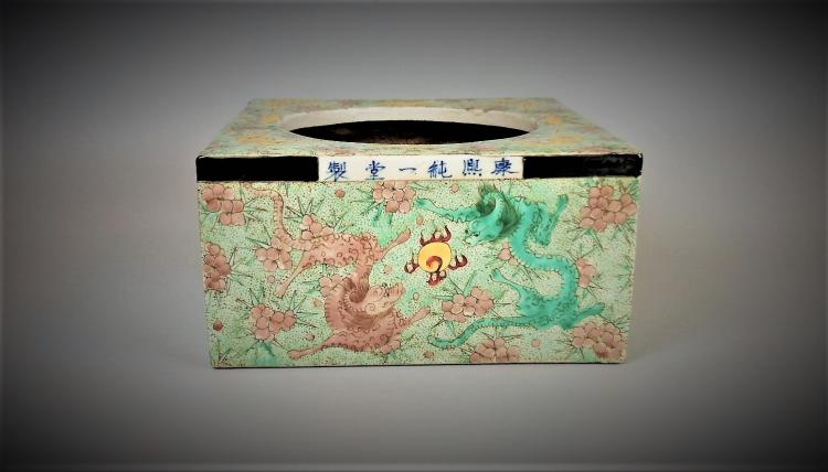 A Chinese Qing dynasty sancai brush washer