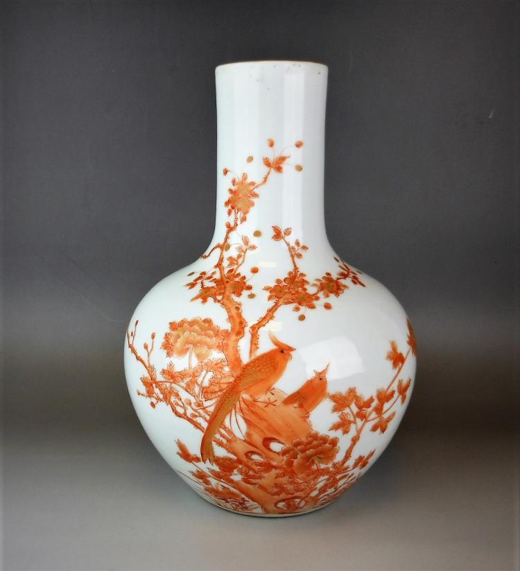 A Chinese Qing dynasty white glazed vase