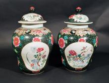 Chinese Export Famille Rose Porcelain Vases & Covers